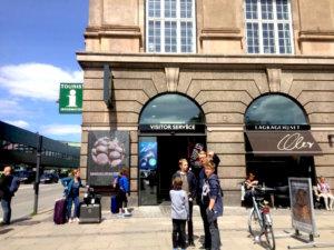 コペンハーゲン観光案内所,ツーリストインフォメーション,デンマーク観光,コペンハーゲン観光