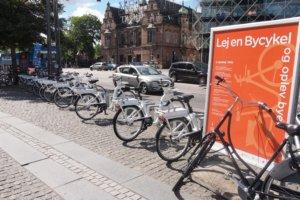 コペンハーゲン自転車,コペンハーゲンレンタル自転車,コペンハーゲン移動手段,コペンハーゲン観光
