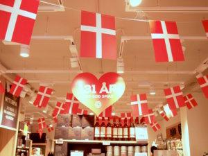 デンマーク,コペンハーゲン,スーパー,イヤマ,おすすめ,誕生日