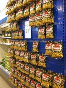 デンマーク,お土産,スーパー,お菓子,プチプラ,レトロ,ばらまき