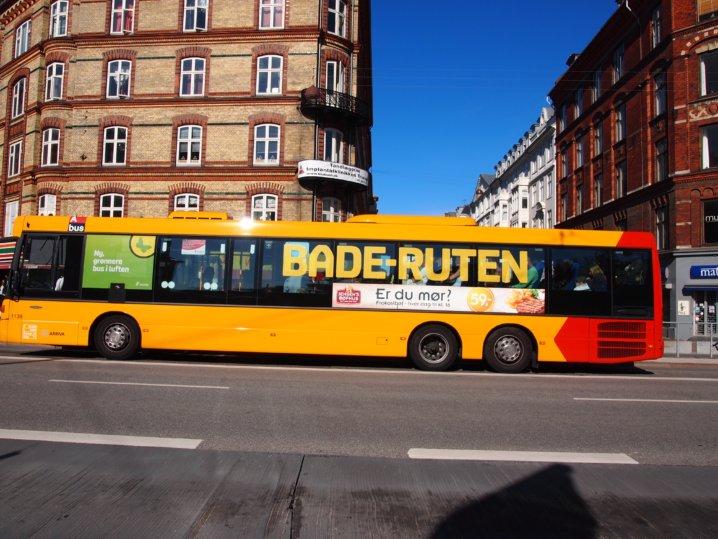 デンマーク,コペンハーゲン,市内交通,電車,バス,地下鉄,切符,お得