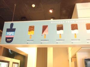 デンマーク,コペンハーゲン,スイーツ,アイスクリーム,おすすめ